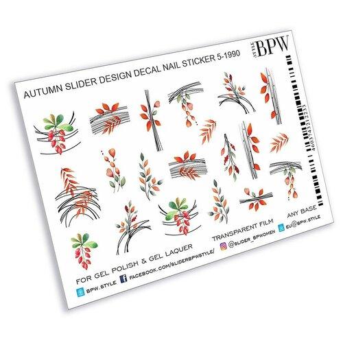 Купить BPW.Style, слайдер-дизайн (Листья и паутинка sd5-1990), BPW style