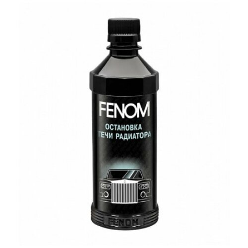 Fenom FN260 Остановка течи радиатора, 330 мл