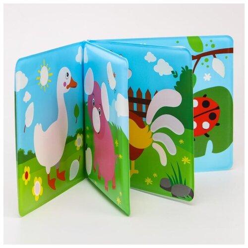 Купить Книжка для игры в ванной Крошка Я Рисуем пальчиками: Животный мир , водная раскраска (5084673), Игрушки для ванной