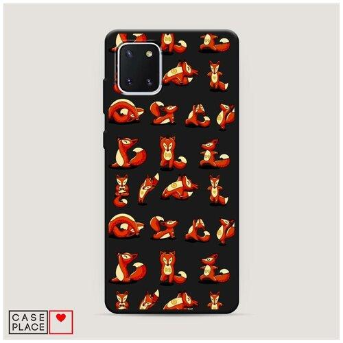 Чехол силиконовый Матовый Samsung Galaxy Note 10 Lite Лисья йога