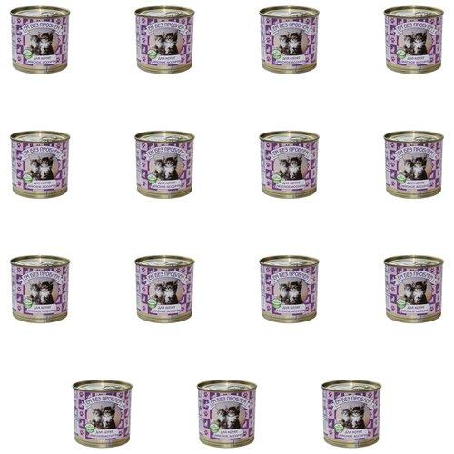 Корм консервированный для котят Ем без проблем, ассорти, 250 гр, 15 шт