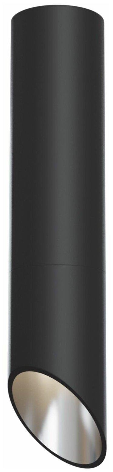 Потолочный светильник Technical Lipari C026CL-01B — купить по выгодной цене на Яндекс.Маркете