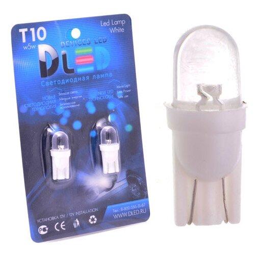 Светодиодная автомобильная лампа T10 - W5W - 1 Dip капля (Комплект 2 лампы.)