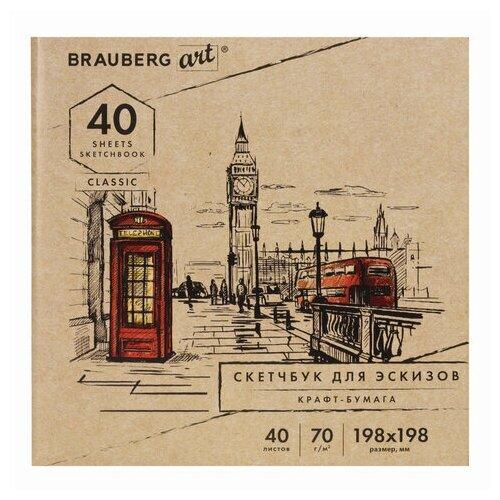 Купить Альбом для рисования, крафт-бумага 70 г/м2, 198х198 мм, 40 л., склейка, BRAUBERG ART CLASSIC, 105912, Альбомы для рисования