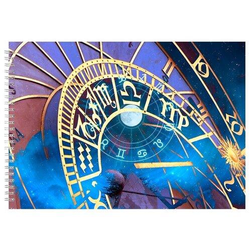 Альбом для рисования, скетчбук Символы знаков Зодиака