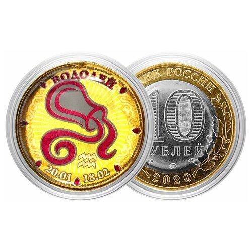 Монета 10 рублей Знак Зодиака Водолей/Подарок, сувенир, талисман, оберег, гороскоп, астрология, амулет
