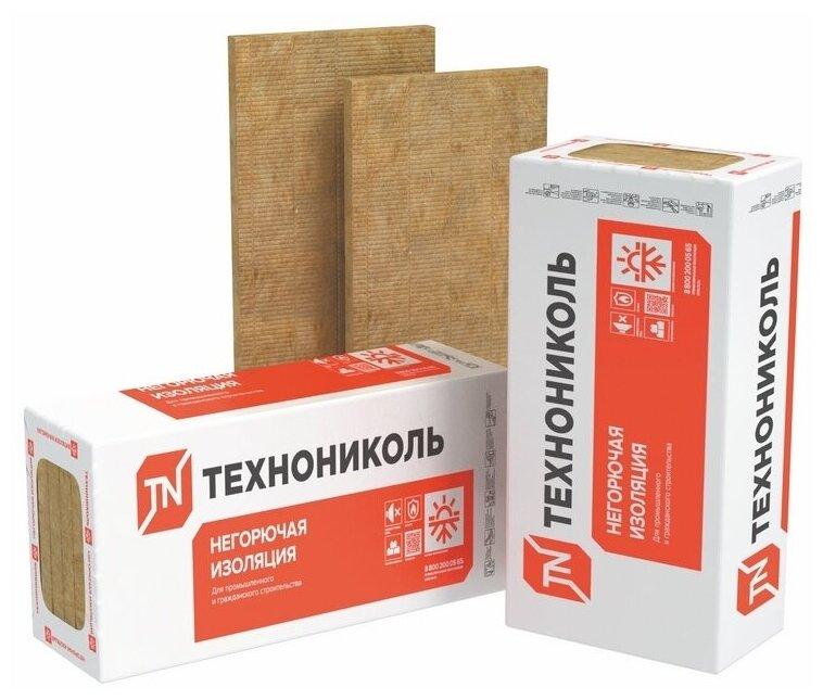 Утеплитель фасадный технофас оптима 120кг/м3 1200х600х50мм — купить по выгодной цене на Яндекс.Маркете