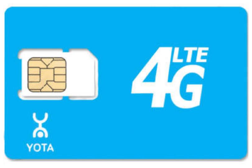 Стоит ли покупать SIM-карта йота (Вся Россия ) Безлимитный интернет? Отзывы на Яндекс.Маркете