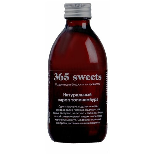 Сироп топинамбура 365 detox Sweets 290 г, Россия