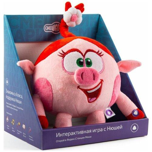 Развивающие игрушки для малышей Играмир Интерактивная игрушка Яндекс Нюша из Смешариков , дружит с Алисой, 17 см