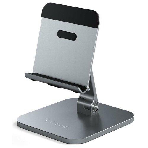 Подставка Satechi Aluminum Desktop Stand (ST-ADSIM) для iPad Pro (Space Grey)