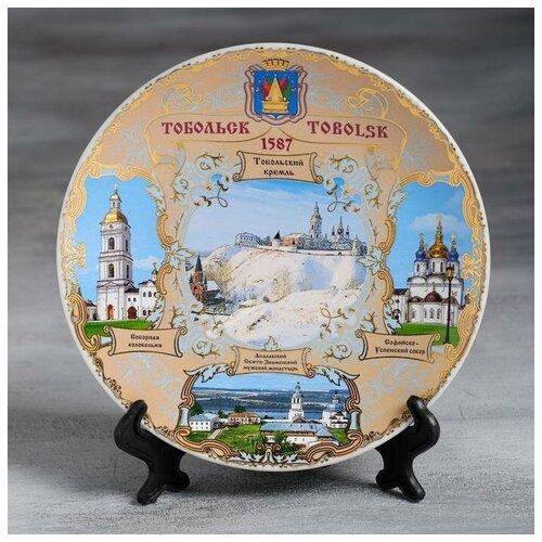 Сувенирая тарелка керамика «Тобольск. Коллаж», 15 см
