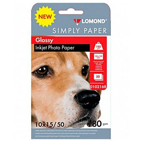 Фото - Фотобумага Lomond Simply 180g/m2 10x15cm глянцевая 50 листов 102168 фотобумага lomond a3 230g m2 глянцевая односторонняя 50 лист