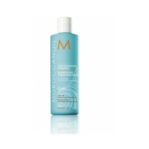 Шампунь для вьющихся волос без сульфатов «curl enhancing shampoo» 250 мл moroccanoil moroccanoil curl enhancing conditioner кондиционер для вьющихся волос 1000 мл
