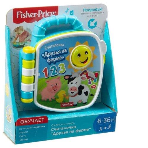 Развивающая игрушка Fisher-Price Смейся и учись Книжка-считалка Друзья на ферме GFP38