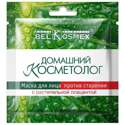 Маска для лица против старения Belkosmex