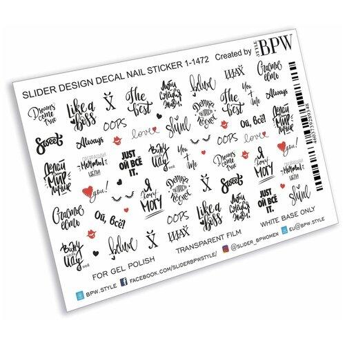 Купить BPW.Style, слайдер-дизайн (Надписи 5), BPW style