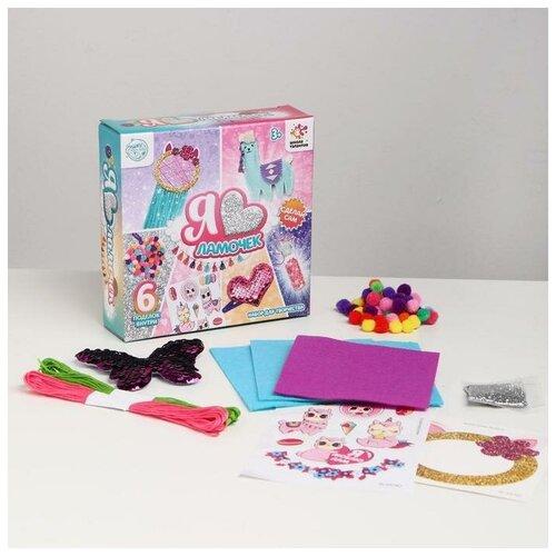 Купить ШКОЛА ТАЛАНТОВ Набор для творчества Я люблю ламочек 4798794, Школа талантов, Изготовление кукол и игрушек