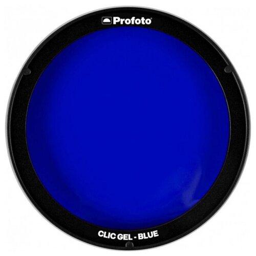 Фото - Фильтр для вспышки Profoto Clic Gel Blue для A1, A1X, A10, C1 Plus вспышка profoto a1x для fujifilm
