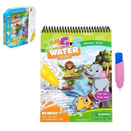 Купить Книжка для рисования водой Изучаем животных с водным маркером 4387498, Сима-ленд, Раскраски