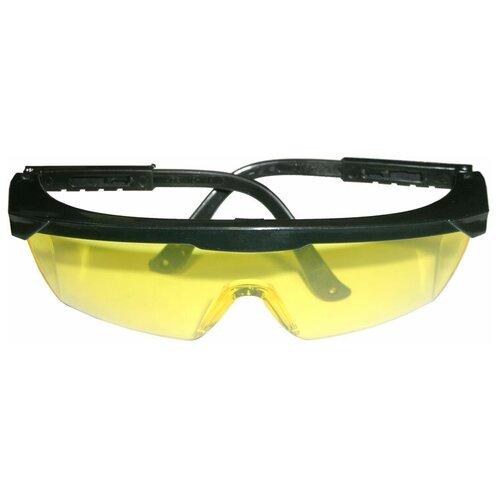 Очки SKRAB 27614 желтый