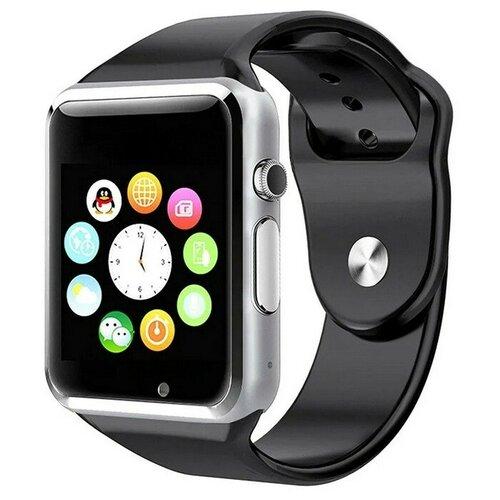 Смарт-часы Smart Watch A1S серебристые