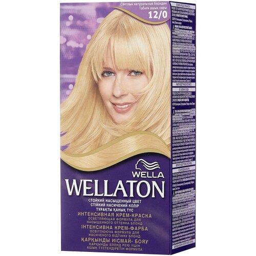 Wellaton стойкая крем-краска для волос, 12/0 светлый натуральный блондин wellaton стойкая крем краска для волос 12 0 светлый натуральный блондин