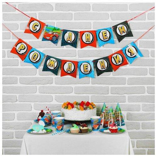 Набор бумажной посуды Страна Карнавалия С днем рождения, на 6 персон, с гирляндой (2865989) страна карнавалия набор бумажной посуды с днем рождения маленький джентельмен 3877347 19 шт голубой