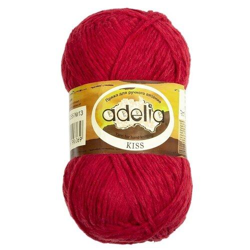 Купить Пряжа Adelia Kiss, 100% полиэстер, 10*50 г, 145 м+-7 м, №13, бордовый