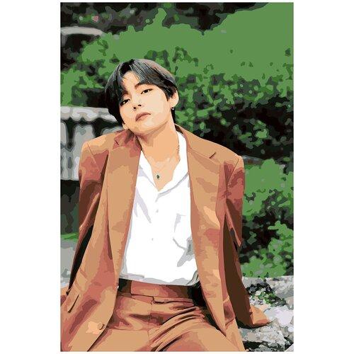 Картина по номерам BTS Ким Тэхен Эстетика, 70 х 90 см