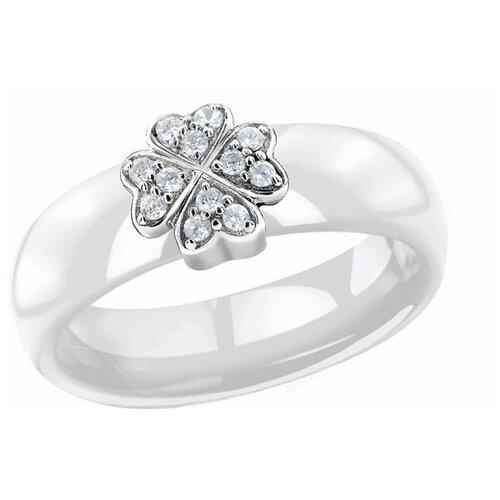 VALTERA Кольцо керамика 063365, размер 18.5 valtera кольцо керамика 079565 размер 16