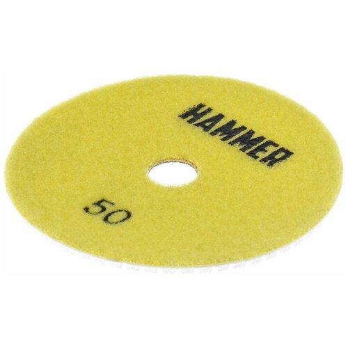 Фото - Шлифовальный круг на липучке Hammer 206-211 125 мм 1 шт шлифовальный круг на липучке hammer 214 016 150 мм 5 шт