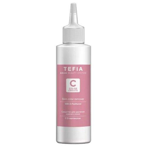 Купить Tefia Color Creats Средство для удаления краски с кожи головы Skin Color Remover, 125 мл