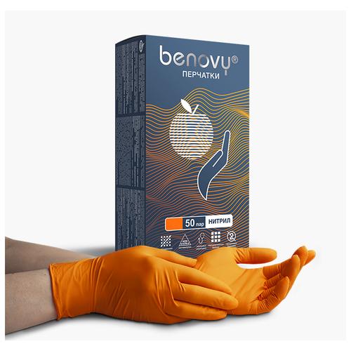 Перчатки нитриловые оранжевые Benovy, 50 пар, размер L недорого