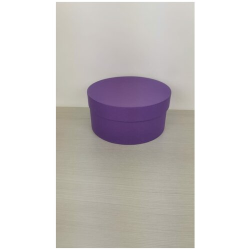 Коробка подарочная круглая 20 х 10 см, сиреневая, для цветов и подарков. коробка фирменная для упаковки подарков с кофе 25 х 27 х 10 5 см