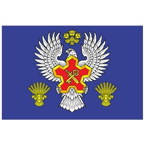 Флаг Городищенского района (Волгоградская область)