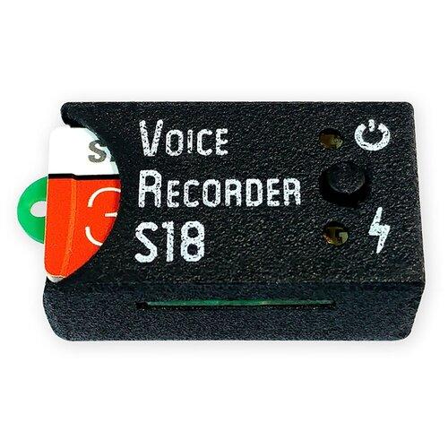 Самый маленький диктофон Сорока 18 - диктофон / цифровой диктофон / диктофон для записи / хороший диктофон