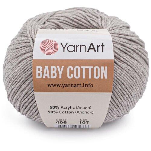Фото - Пряжа YarnArt 'Baby Cotton' 50гр 165м (50% хлопок, 50% акрил) (406 светло-серый), 10 мотков пряжа yarnart baby 50гр 150м 100% акрил 1182 коричневый 5 мотков