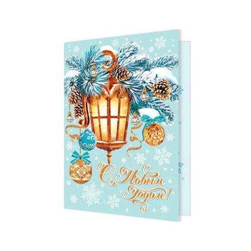 С Новым годом! 2-70-5357А набор открыток с новым годом с волшебными предсказаниями