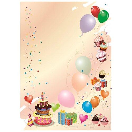 Фото - Дизайн-бумага А4 Attache 50 шт/уп веселый банкет-вечеринка MD3 веселый праздник 222 наклейки