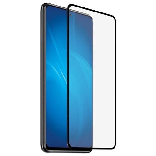 Защитное стекло Activ для Samsung SM-G996 Galaxy S21+ Full Screen ActivClean Line 3D Black 127370