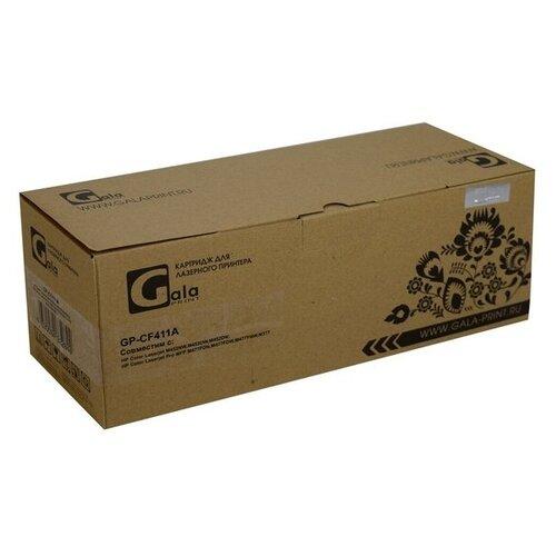 Фото - Картридж GP-CF411A №410A для принтеров HP LaserJet Pro M477/M452 Cyan 2300 копий GalaPrint картридж target tr cf411a cyan для hp lj pro m452 m477