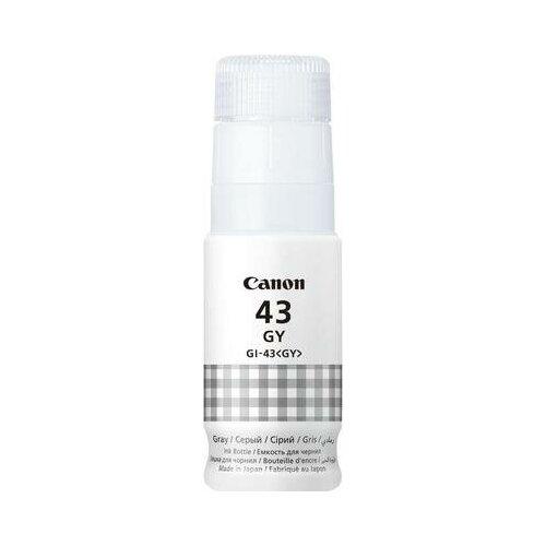 Фото - Картридж струйный Canon GI-43 GY EMB 4707C001 серый оригинальный машинка для стрижки andis t outliner gi серый