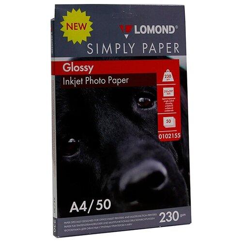 Фото - Фотобумага Lomond Simply A4 230g/m2 глянцевая 50 листов 0102155 фотобумага lomond a3 230g m2 глянцевая односторонняя 50 лист