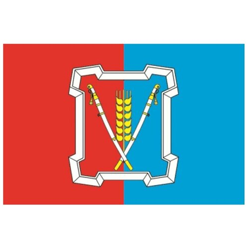 Флаг Курского района (Ставропольский край)