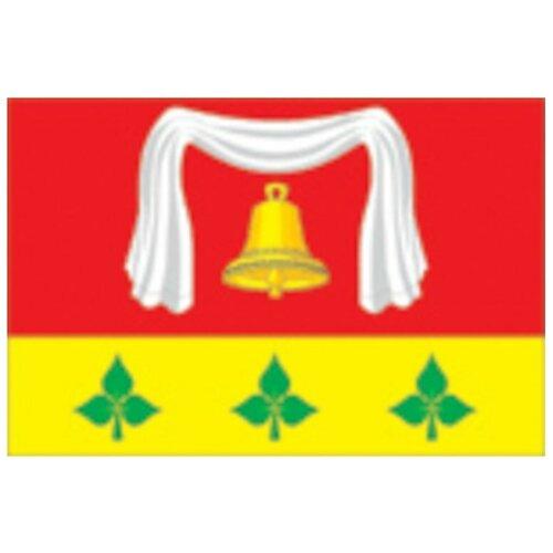 Флаг Первомайского района (Тамбовская область)