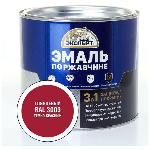 Грунт-эмаль по ржавчине, тёмно-красная эксперт Эксперт гр.-эм. тем-кр1,8