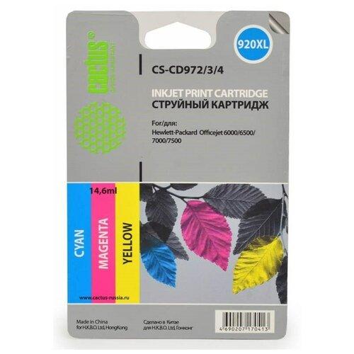 Фото - Картридж струйный Cactus CS-CD972/3/4 №920XL голубой/желтый/пурпурный набор (43.8мл) для HP DJ 6000/ картридж струйный cactus cs c9426 85 пурпурный для hp dj 30 130 29мл