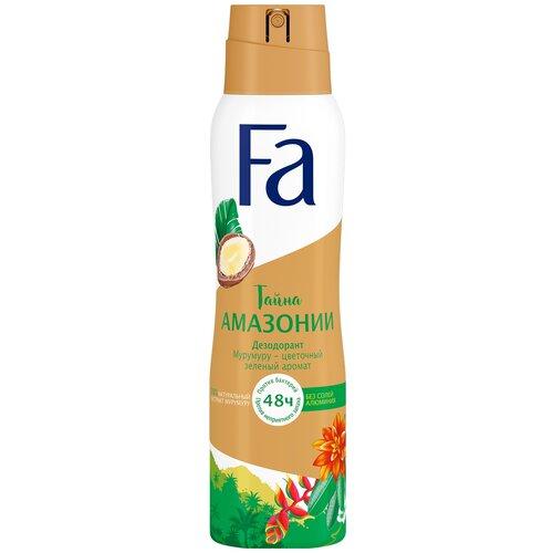 Fa дезодорант, спрей, Ритмы Бразилии Тайна Амазонии, 150 мл
