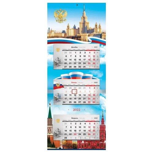Календарь квартальный на 2022 год Государственная символика
